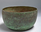 16th to 17th century Vietnamese Bronze Temple Basin