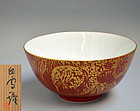 Porcelain Bowl Decorated by Miura Chikusen / Kansetsu